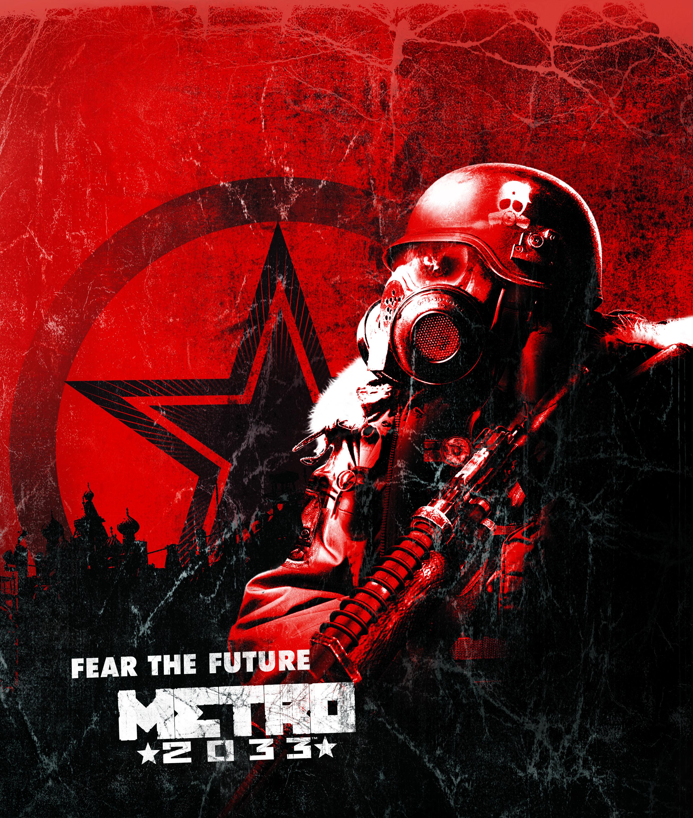 видео про метро 2033 смотреть